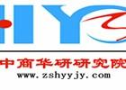 中国气体检测仪器行业市场现状分析及投资规划研究报告2015-