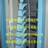 海南弱电工程安装