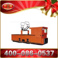 6吨架线式电机车选中煤,6吨架线式电机车