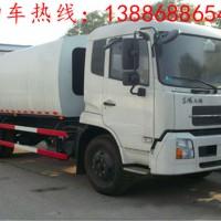 北京4吨垃圾车价格