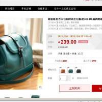 中国大型不动产项目收购