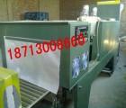 水泥发泡保温板包装机原理 纸箱热收缩包装机