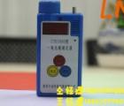 矿井气体分析仪器