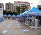 北京厂家生产户外折叠广告帐篷展览帐篷厂家生产批发