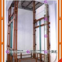 杭州升降机,加装液压货梯