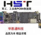 PCBA加工厂家|PCBA生产厂家|进出PCBA半成品加工