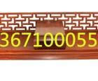 花梨木大床|红木雕龙架子床|北京红木架子床|黄花梨架子床