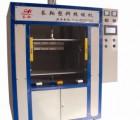 热板焊接机-塑料热板焊接机生产厂家