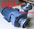 哪里的YS-35G热油泵价格便宜?