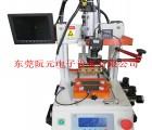 2014新款恒温热压机JYHP-2S