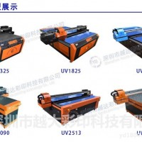 打印机在板材上打印图案
