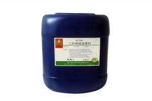 RC铝材铝化成剂