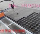郑州物超所值的数控切割机批售: