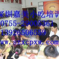 广东专业小吃培训