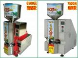 米饼机,韩国米饼机,全自动爆米饼机,韩国鲨鱼嘴米饼机