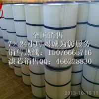 空压机防水防油除尘滤芯
