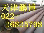 022-26825798 供应优质大口径冷拔厚壁精密无缝管