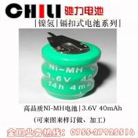 供应镍氢3.6v40mah,厂家直销两头出片,加工优惠