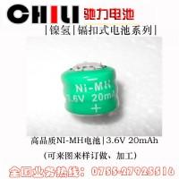 供应镍氢3.6V20mah镍氢电池组合,出片出线价格实惠