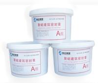 安顺市聚硫密封胶价格18232990589