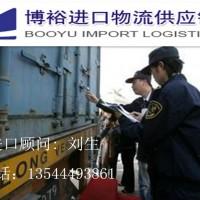 越南进口报关公司进口报关代理