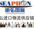 上海自贸区进口报关报检商业服务代理公司
