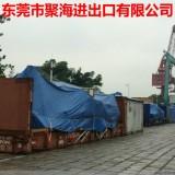 上海港台湾旧机器进口清关代理公司