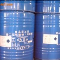 保险粉 连二亚硫酸钠