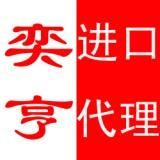 香港食品进口大陆代理