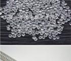 PVC包塑钢丝绳粒料  PVC透明环保粒子 PVC颗粒