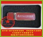 北京公司U盘印刷字 文件夹印刷字 盘子丝印字厂家