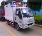 武汉东风冷藏车厂家销售点