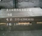 耐磨复合钢板的耐磨层里的微观金相