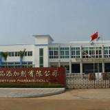 泰国香米香精生产厂家