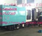 上海进口数控机床回收上海大型车床回收上海进口磨床回收