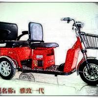 加盟老年电动三轮车
