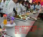 学习小吃哪家强就找武汉金领职业培训学校