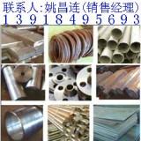 精密合金4J36圆钢圆棒,无缝管,钢板材