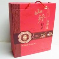 福州干果礼盒订做南平水果礼品盒印三明山珍特产包装