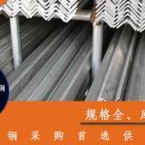无锡304l不锈钢板厂家|批发