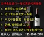 新西兰橙汁进口关税是多少、上海代理果汁进口清关公司
