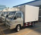 10吨大型冷藏厢货车报价