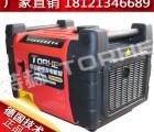 3KW静音汽油发电机/3KW变频静音发电机