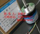 云南省编码器销zsp6210-001c-1024bz3-5l