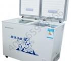 微冻冷冻冰柜 家用 商用 197升 冷藏冷冻 双温 卧式冰柜