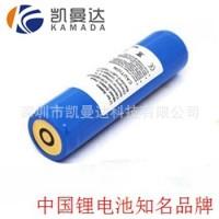 3.7V手电筒锂电池