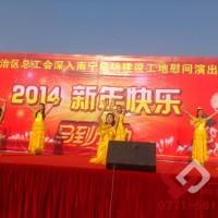 南宁铜鼓舞演出服务公司