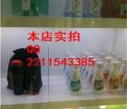 【锦湖在哪有完美专卖店地址13120831676】