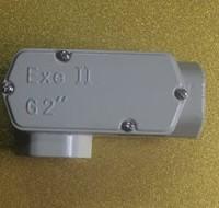 防爆穿线盒 BHC1/2 弯通 穿线盒