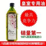 西班牙阿利维娅橄榄油招商